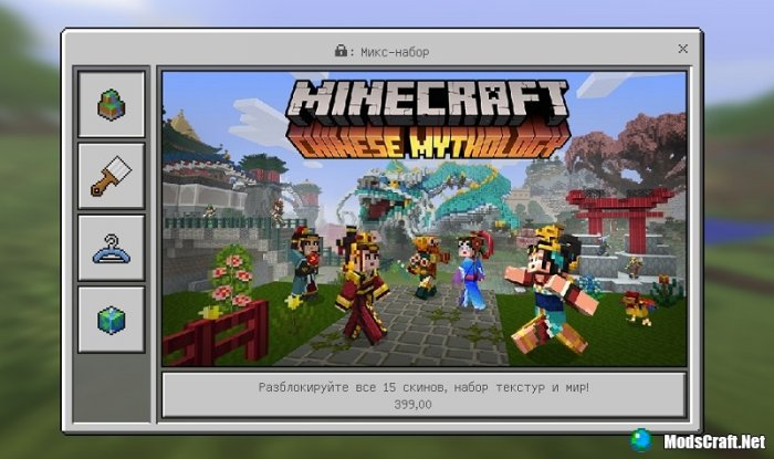 Download Minecraft PE 1.0.6 (Full Version)