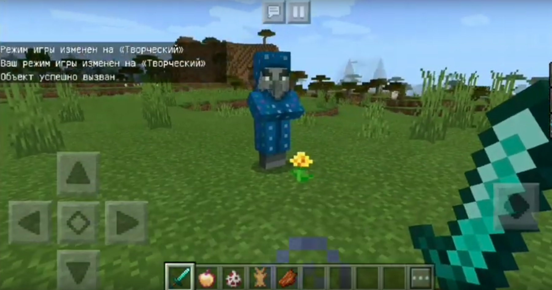 Download Minecraft Bedrock 1.9.0.5 Beta for Android ...