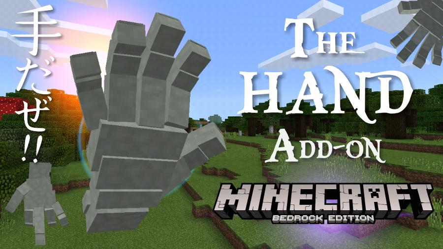 Addon The Hand 1.9