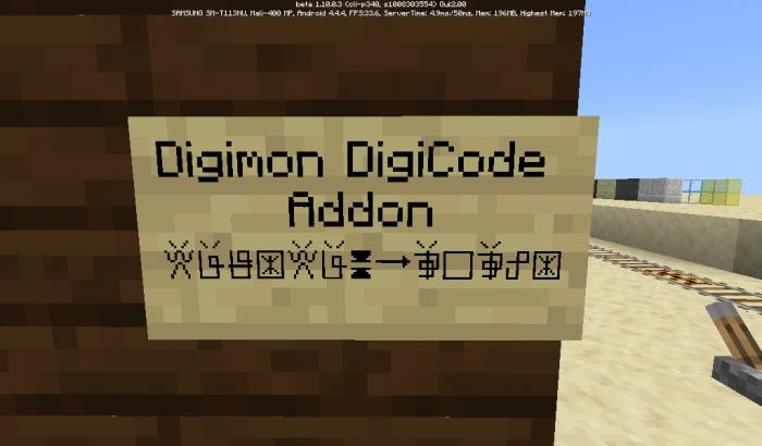 Addon Digimon DigiCode 1.10