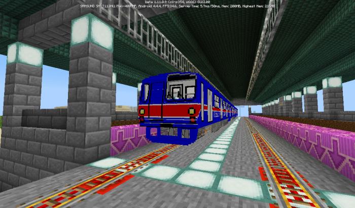 Addon Akihiro Akagi's Train 1.10